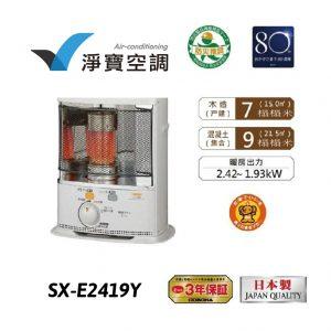 官網用商品圖-04-SX-E2419Y