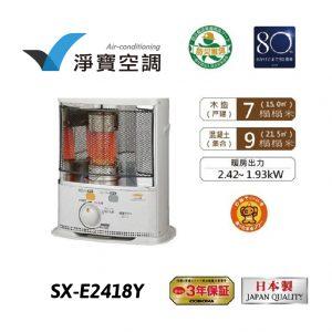 官網用商品圖-05-SX-E2418Y
