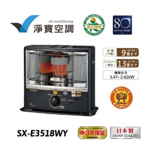 官網用商品圖-07-SX-E3518WY